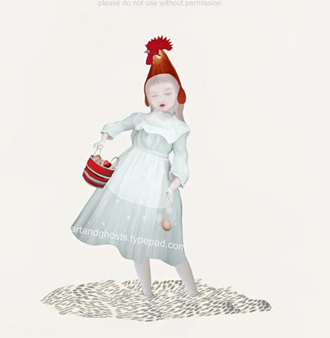 Chick blog
